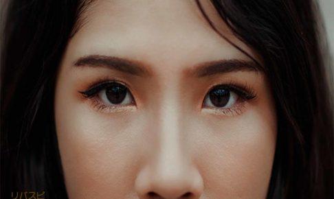 人の目を見て話すの怖いと感じる女性